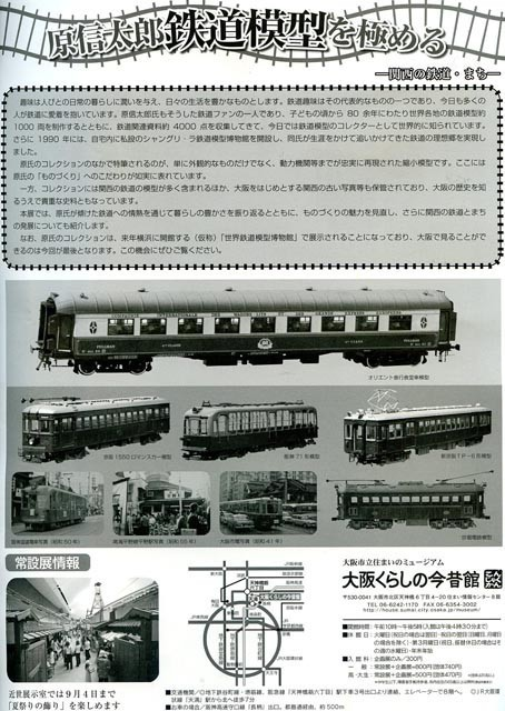 119_2.jpg