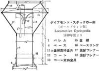 154_13.jpg