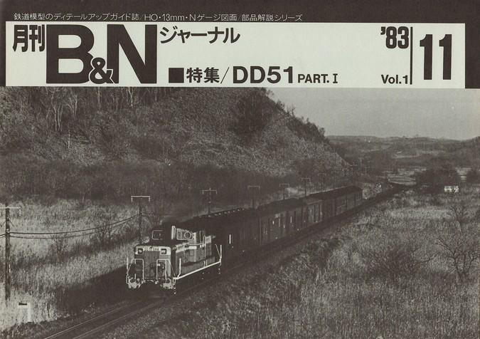 B&N1983-11.JPG