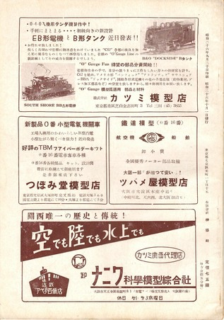 TMS1951-10b.JPG