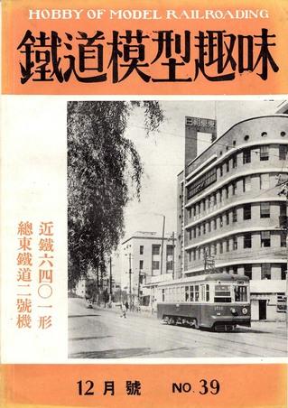 TMS1951-12a.JPG