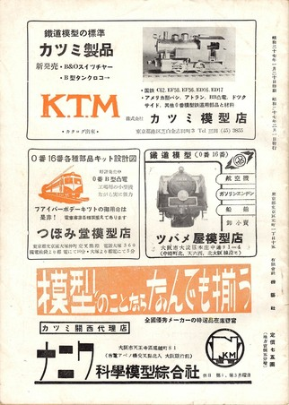 TMS1952-02b.JPG