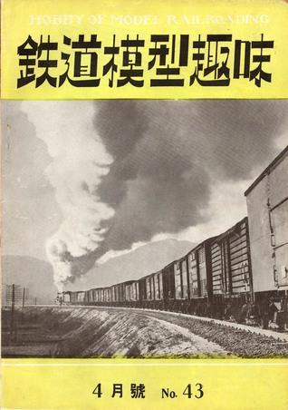 TMS1952-04a.JPG