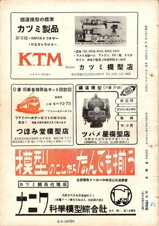 TMS1952-05b.JPG