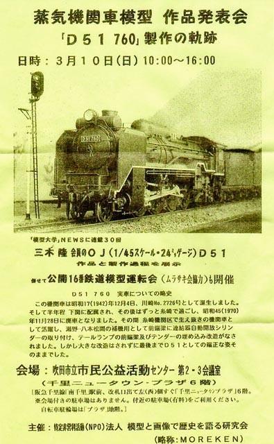 162_4.jpg