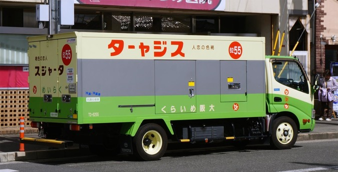 大阪めいらく ターャジス