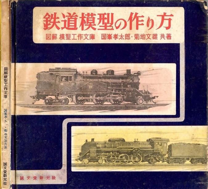 Kikuchi001c.jpg