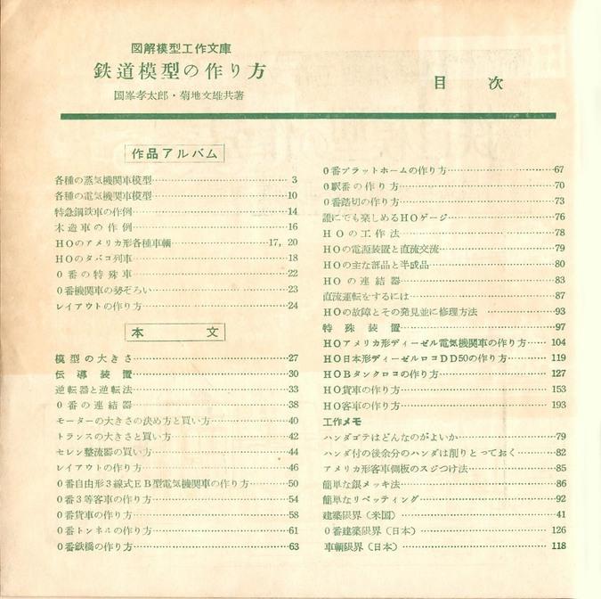 Kikuchi002.jpg