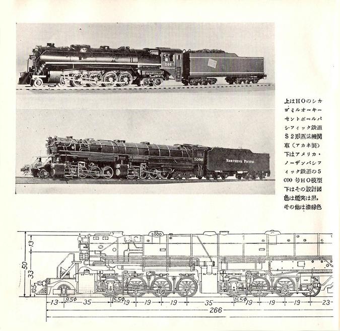 Kikuchi003.jpg