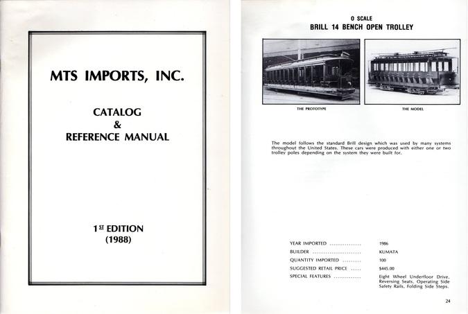 MTS_Imports.jpg