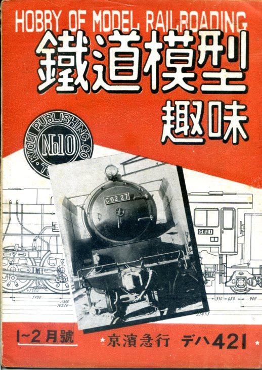 TMS010_194901.jpg