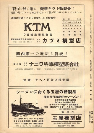 TMS1950-11b.JPG