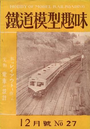TMS1950-12a.JPG