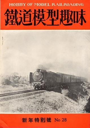 TMS1951-01a.JPG