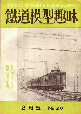 TMS1951-02a.JPG