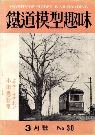TMS1951-03a.JPG