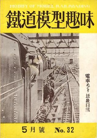 TMS1951-05a.JPG