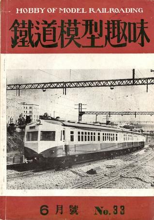 TMS1951-06a.JPG
