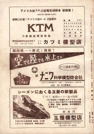 TMS1951-06b.JPG