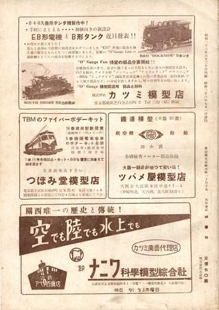 TMS1951-07b.JPG