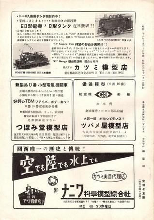 TMS1951-11b.JPG
