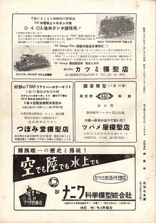 TMS1951-12b.jpg
