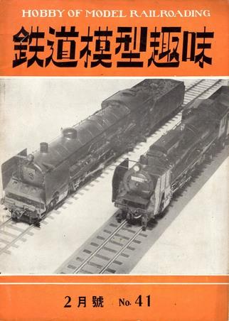 TMS1952-02a.JPG