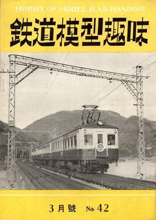 TMS1952-03a.JPG