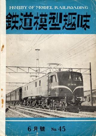 TMS1952-06a.JPG