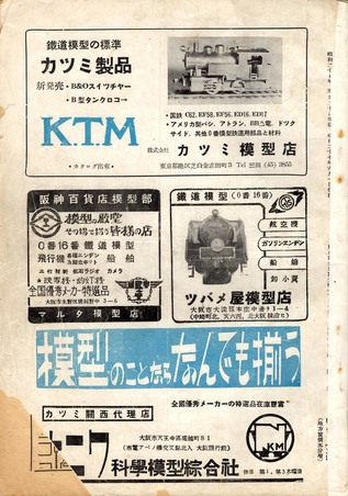 TMS1952-06b.jpg