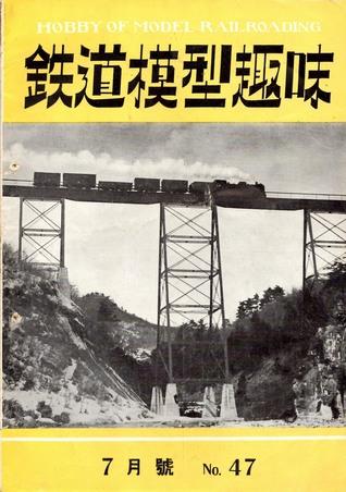 TMS1952-07a.JPG