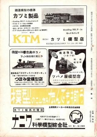 TMS1952-07b.JPG