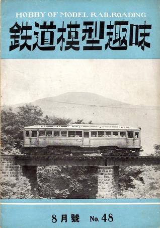 TMS1952-08a.JPG