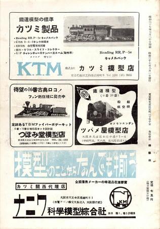 TMS1952-08b.JPG