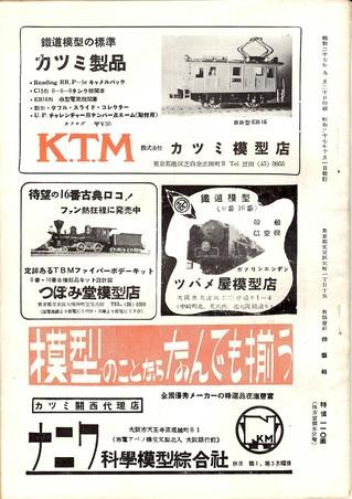 TMS1952-10b.JPG