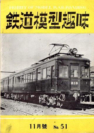 TMS1952-11a.JPG