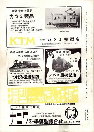 TMS1952-11b.JPG