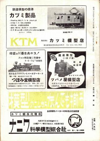 TMS1952-12b.JPG