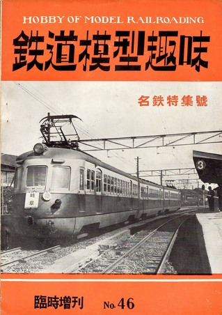 TMS1952-ZZa.JPG