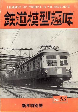 TMS1953-01a.JPG