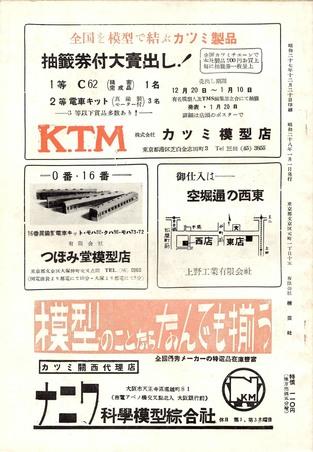 TMS1953-01b.JPG