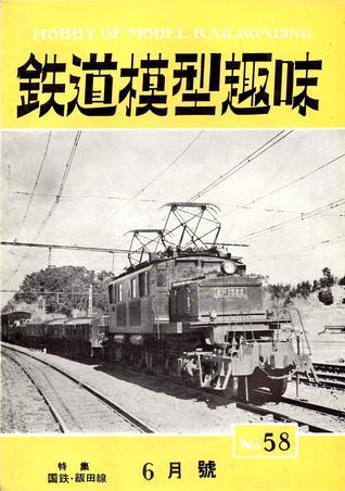 TMS1953-06a.JPG