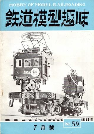 TMS1953-07a.JPG
