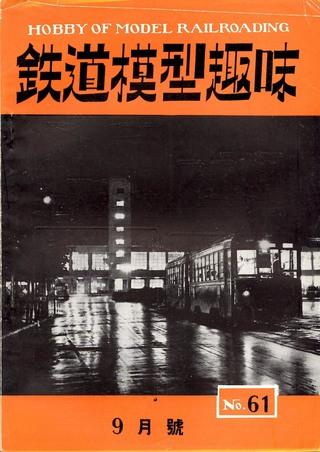 TMS1953-09a.JPG