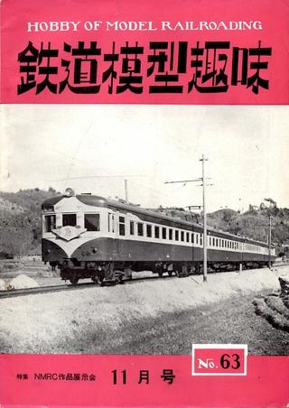 TMS1953-11a.JPG