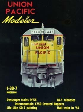 UP_Modeler1.jpg